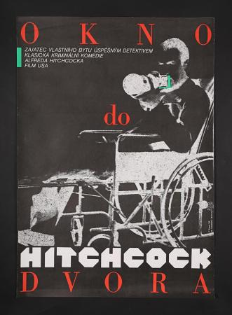 Lot #196 - REAR WINDOW (1954) - Czech Poster 1989
