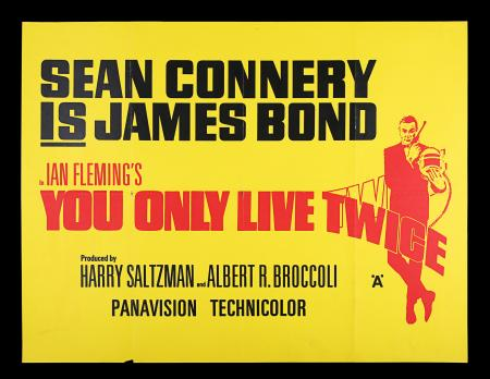 Lot #49 - YOU ONLY LIVE TWICE (1967) - UK Quad Advance Poster, 1967