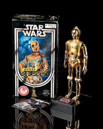 Lot # 71 - Diecast Rocket Firing C-3PO