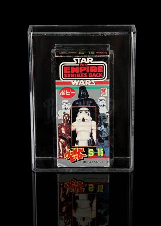 Lot # 84 - Popy Stormtrooper UKG 80