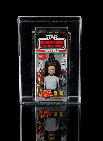 Lot # 95 - Popy Luke Skywalker UKG 80