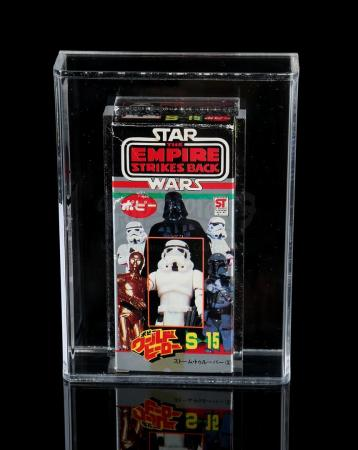Lot # 100 - Popy Stormtrooper UKG 75